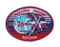 MIR Expedition 26 (EO-26) Mission Patch